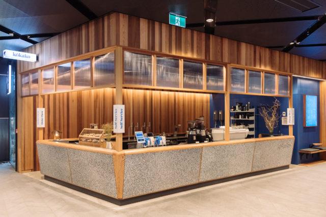 Kōkako's open concept at Commercial Bay